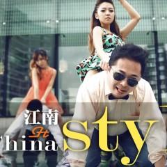 Gangnam China Style