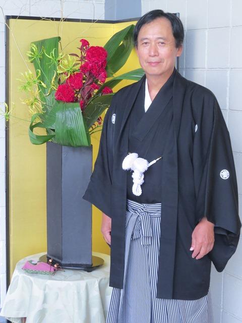 Japonijos ambasadorius