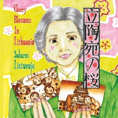Kauno kalėdinė knygų mugė – japoniškos knygos