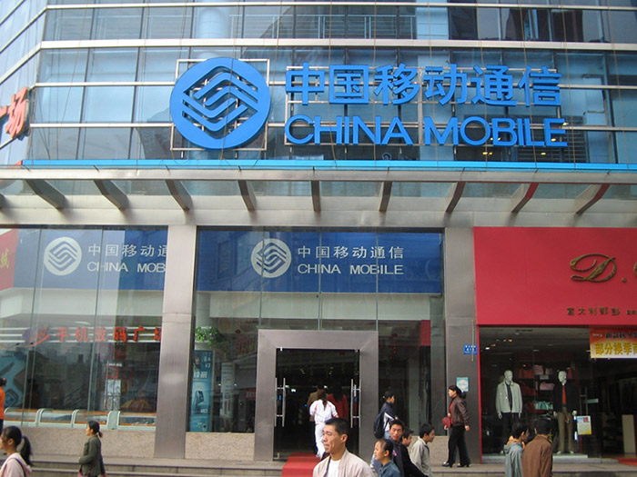 Apple ir China Mobile
