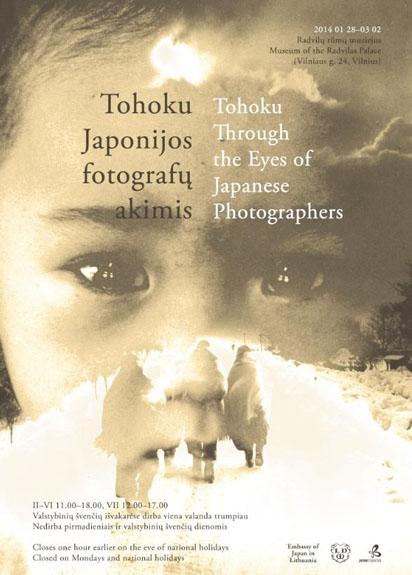 Tohoku Japonijos fotografu akimis