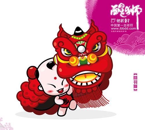 Naujieji metai Kinijoje: Nian Legenda