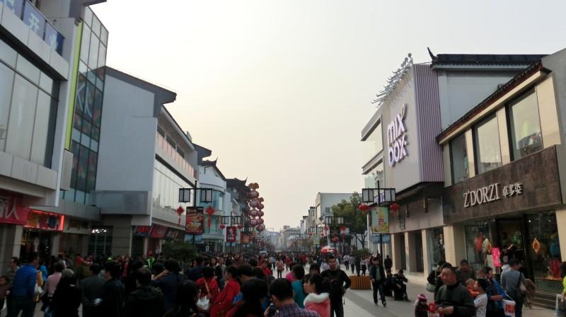 Naujieji meta Kinijoje: šurmulys prekybiniame rajone