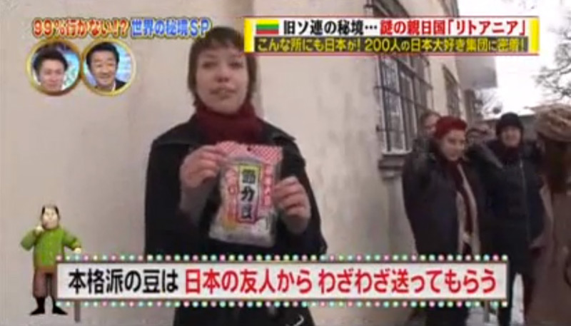 Lietuva Japonijos televizijoje: Setsubun
