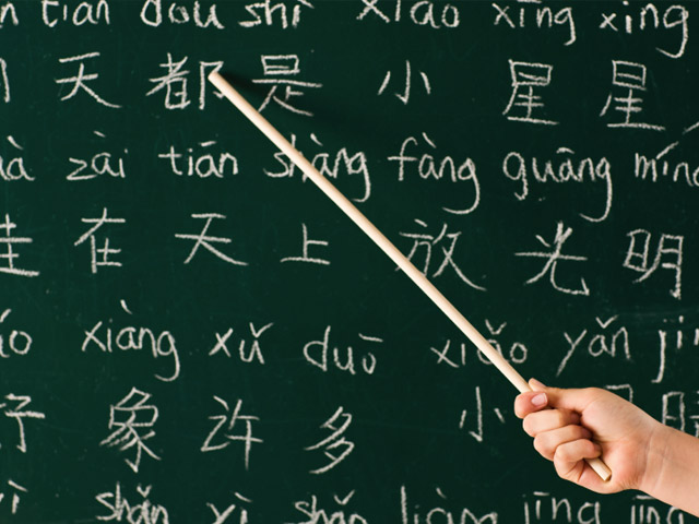 Rašto sistemų skirtumai: korėjiečių, japonų ar kinų?!