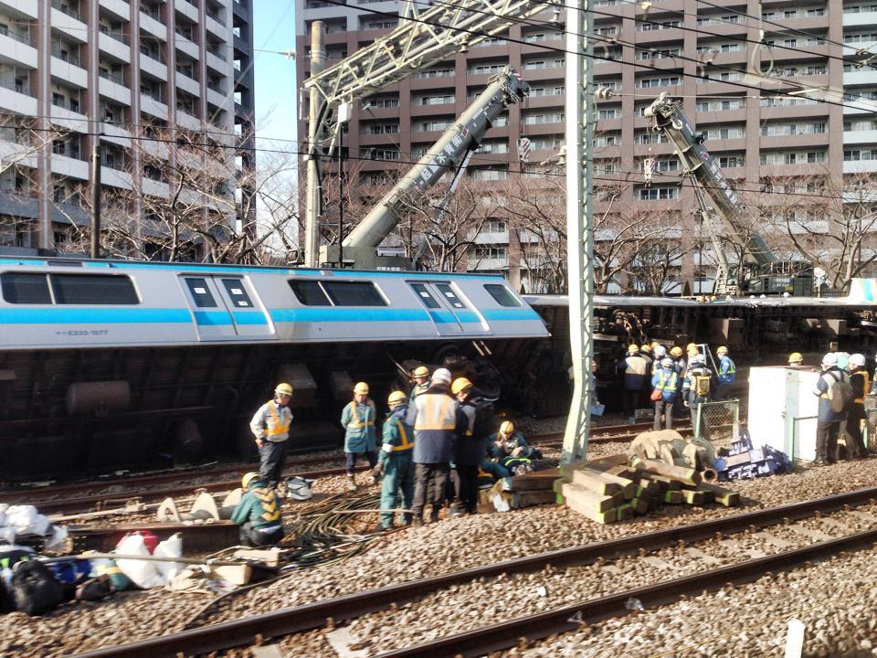 Traukinio avarija Japonijoje: Kawasaki st. paralyžiuota