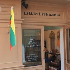 """Little Lithuania"" – Linen Shop in Hiroshima"
