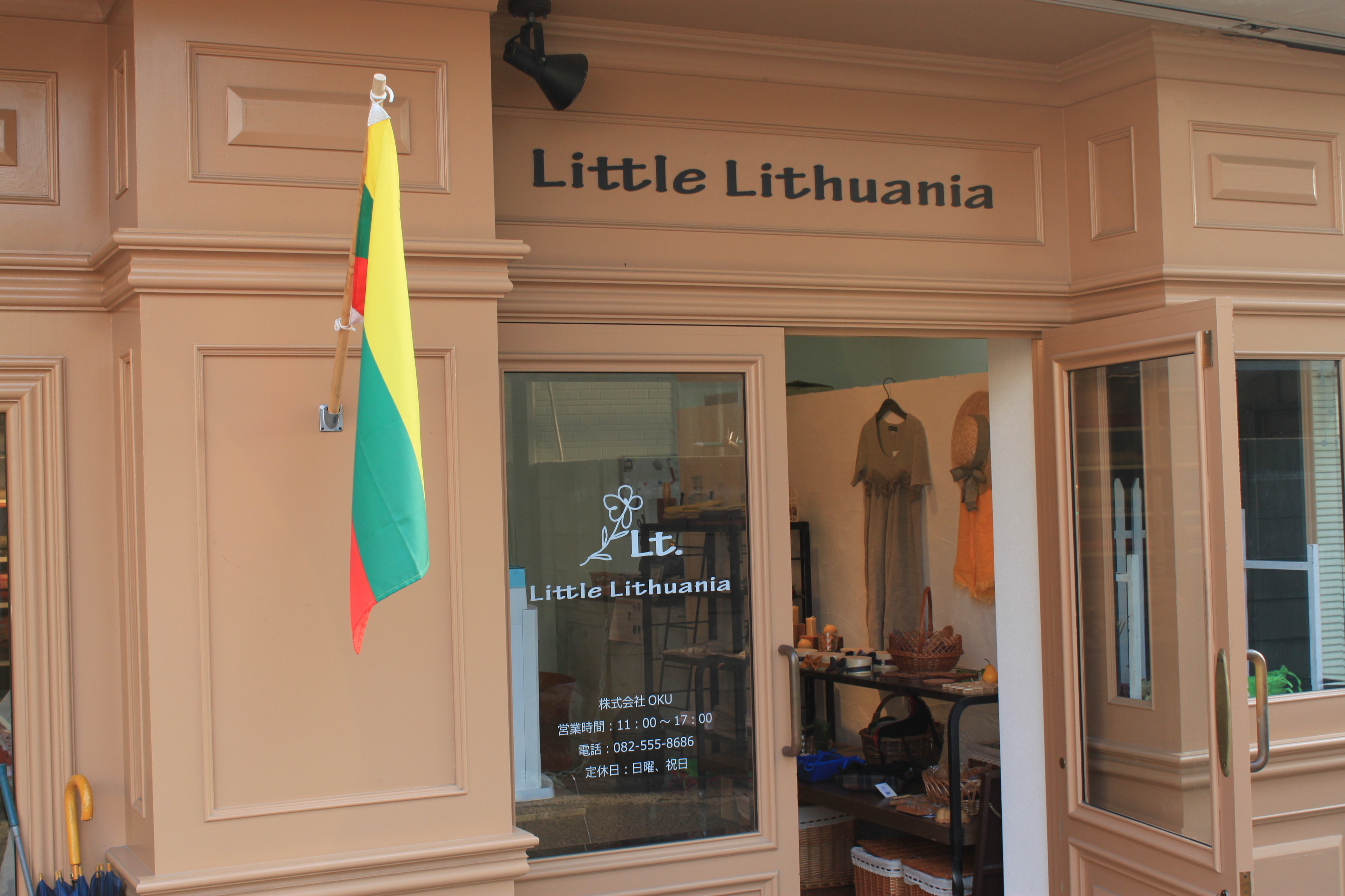 """Little Lithuania"" – Linen Shop in Hiroshima"