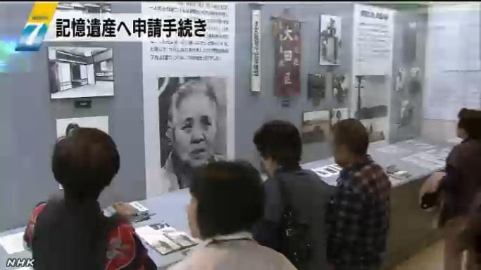 Japonijos karo belaisvių laiškai bus įtraukti į UNESCO?