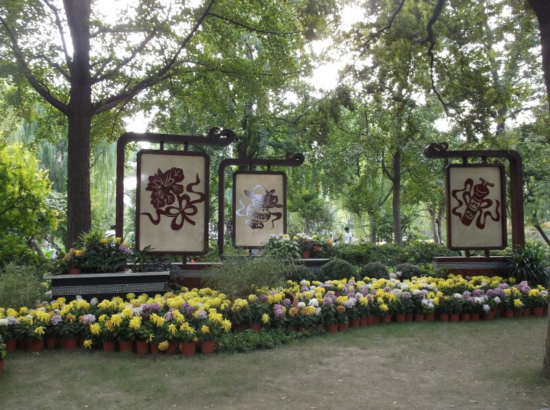 Humble Administrator's Garden - the exhibition
