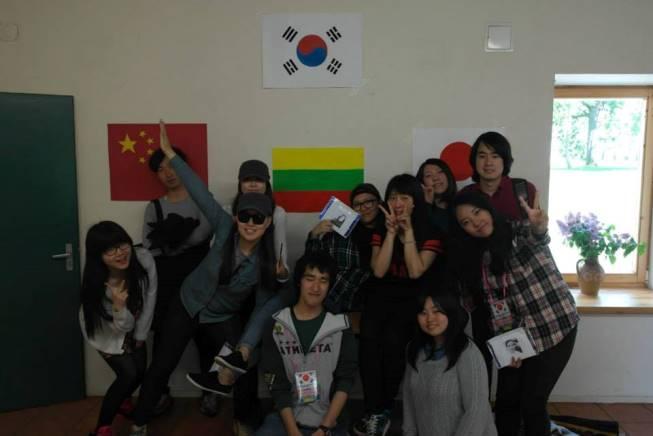 Rytų Azijos forumas