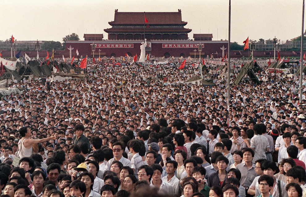Tiananmen Square Protests: 25th Anniversary (I)