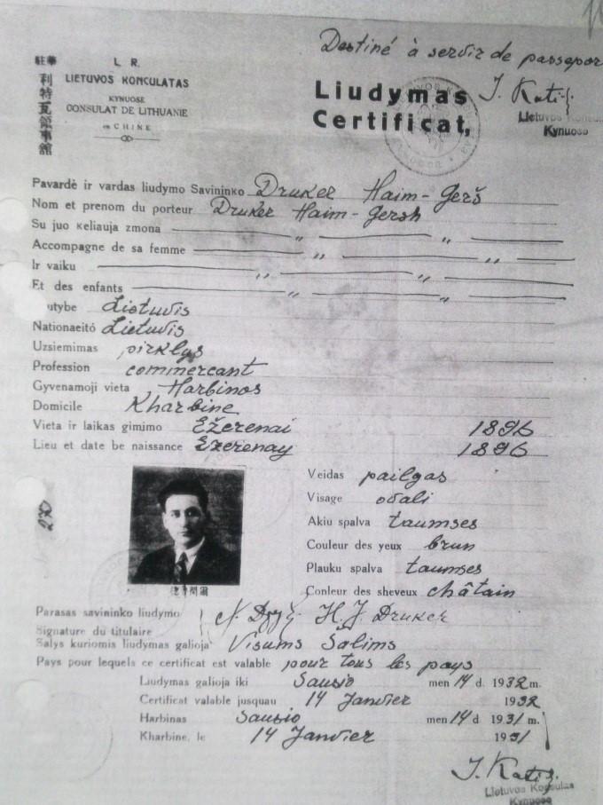 Lietuvos piliečių draugijos Šanchajuje valdybos komitetas