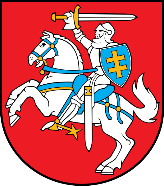 リトアニア共和国の基礎情報 | B...