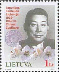 Sugihara stamp