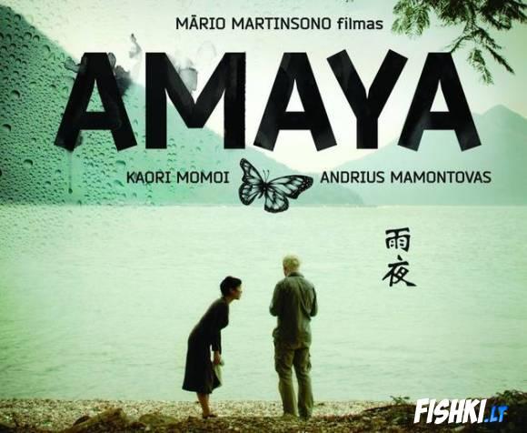 Mamontovas - Amaya