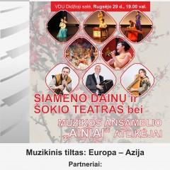 Kinijos Siameno dainos ir šokio pasirodymas