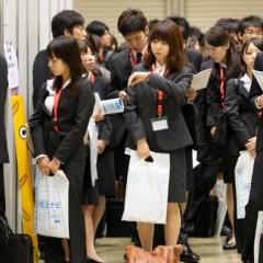 Darbo paieškos Japonijoje: iššūkiai ir galimybės