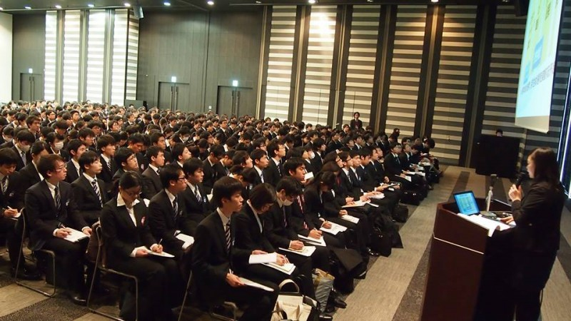 Toshiba seminar