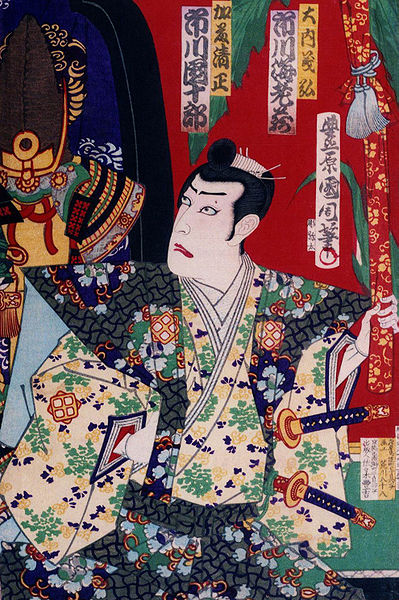 _Ōuchi_Yoshihiro