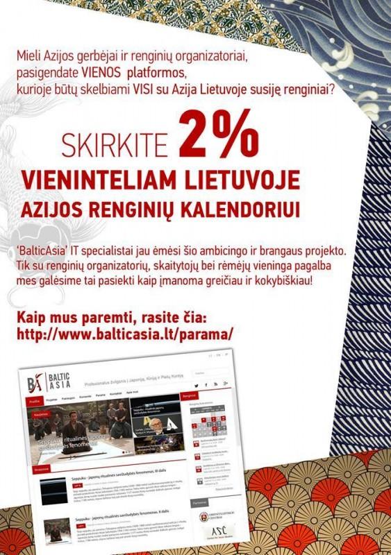 Parama BalticAsia