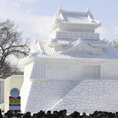 66-asis Sapporo sniego festivalis Japonijoje