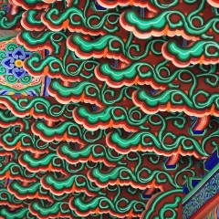 Korėjos ir Azijos filosofija – jau netrukus Karaliaus Sedžongo institute