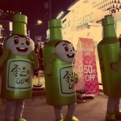 Pietų Korėja – 10 prisilietimų