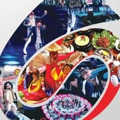 KSI pristato Korėjos kultūros dienas