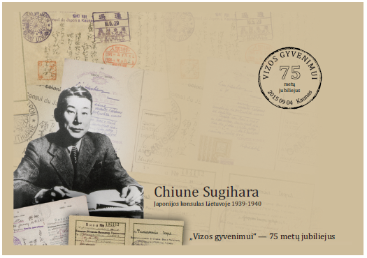 The commemorative envelope and stamp dedicated to Chiune Sugihara