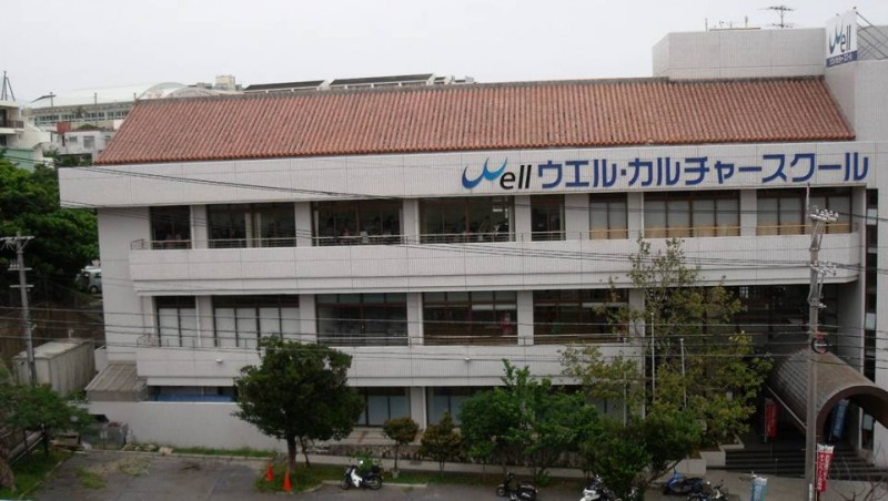 Well Culture School, an education center in Naha, where private Okinawan classes are conducted.