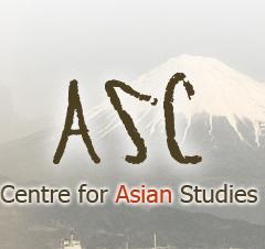 Japonijos padėkos rašto įteikimo ceremonija Azijos studijų centrui
