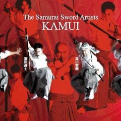 KAMUI. Samurajų kardo meno pristatymas ir demonstracija