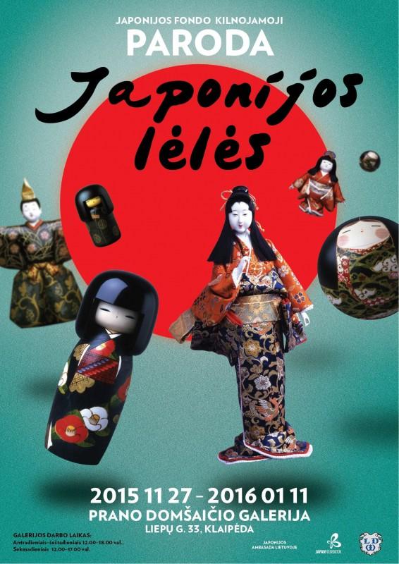 Poster Dolls of Japan