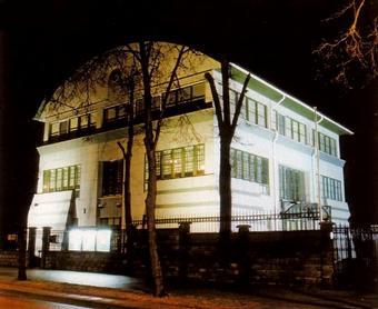 Japonijos ambasada Lietuvoje