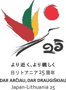 Japan - Lithuania
