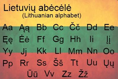 리투아니아