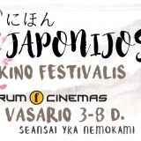 16 th Japanese Film Festival
