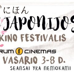 16-asis Japonijos kino festivalis