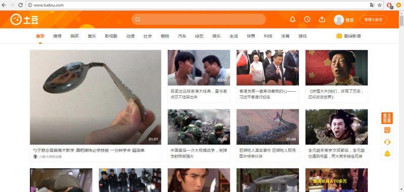 Kinija. Youku Tudou