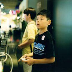 Žvilgsnis į Japoniją: fotografija nuo 1970-ųjų iki dabar