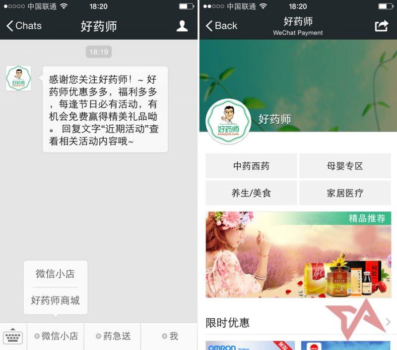 Verslas Kinijoje