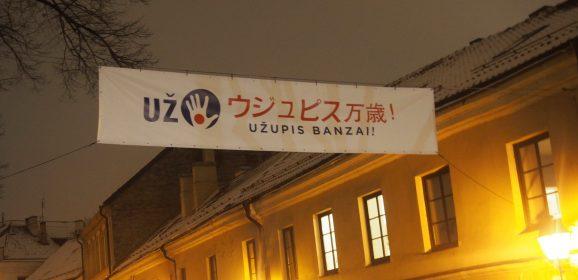 ヴィリニュスに位置するウジュピス共和国は、当地域にある独自の憲法の日本語版を作った