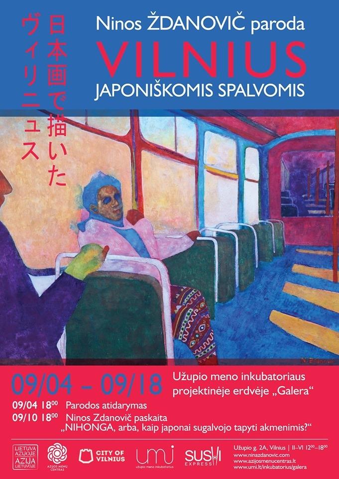 """Ninos Ždanovič paroda """"Vilnius japoniškomis spalvomis"""""""