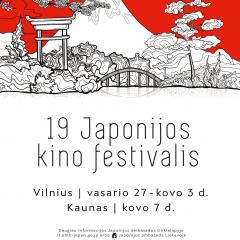 19-asis Japonijos kino festivalis