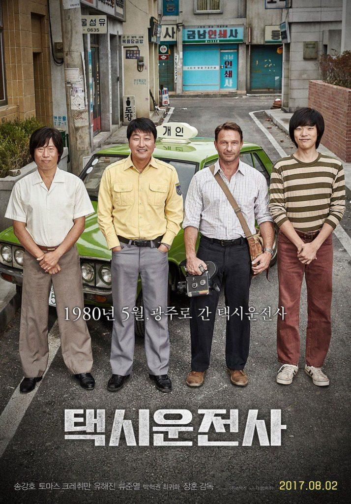 """Per korėjietiškus filmus – į Pietų Korėjos istoriją. """"Taksi vairuotojas"""" (A Taxi Driver) (rež. Jang Hoon, 2017)"""