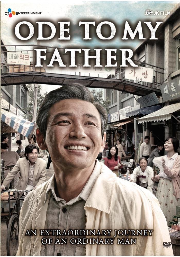 """Per korėjietiškus filmus – į Pietų Korėjos istoriją. """"Odė mano tėvui"""" (Ode to my Father) (rež. Yoon Je-kyun, 2014)"""
