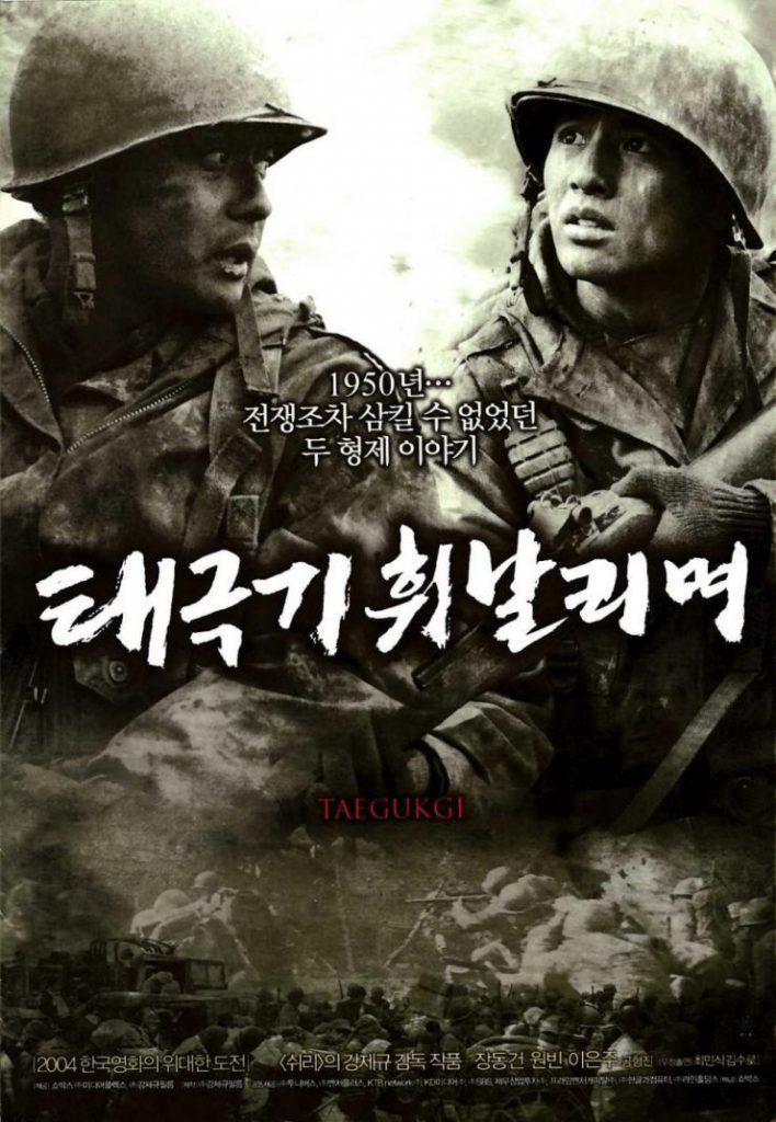 """Per korėjietiškus filmus – į Pietų Korėjos istoriją. """"Tegukgi: karo brolija"""" (Taegukgi: The Brotherhood of War) (rež. Kang Je-gyu, 2004)"""