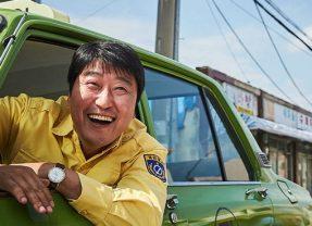 Per korėjietiškus filmus – į Pietų Korėjos istoriją