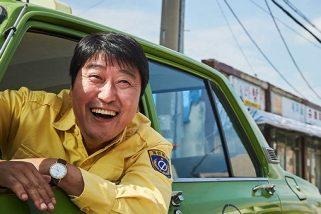 South Korean history through Korean movies